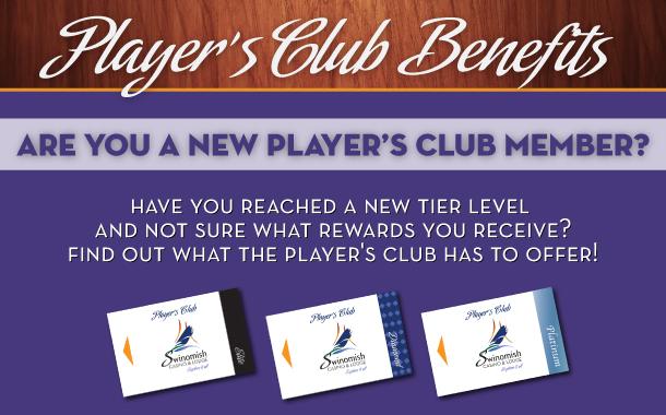 players-club-benefits