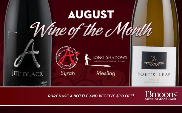 August Wine of the Month